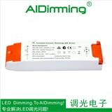 18-30W LED可控硅调光电源 恒流调光驱动 面板灯调光电源 可控硅调光