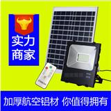 10w 20w 30w 50w 100w 三元锂太阳能投光灯solar floodlight