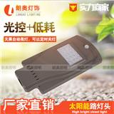 10w 20w 30w LED太阳能路灯道路照明