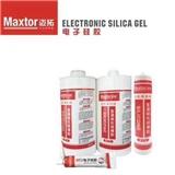 MT-704RTV silicone sealant