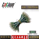 5V6MM绿光LED外露字广告LED灯串灯穿孔字铁皮字发光单色