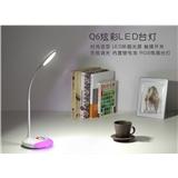 优质RGB护眼台灯无频闪LED七彩小夜灯三挡触摸调光