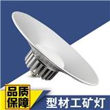 恒盛莱 LED型材散热工矿灯厂房灯高亮度车间照明大功率节能灯E27螺口吊钩灯泡