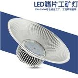 恒盛莱LED鳍片工矿灯 厂房灯仓库照明工程照明100W150W200W250W