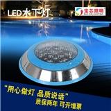 水底灯LED挂壁式水下灯6W9W12W不锈钢泳池灯15W18W24W喷泉灯