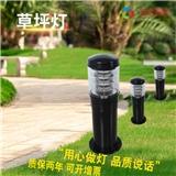 户外防水LED草坪灯别墅公园亮化景观小区花园草地灯