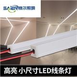 定制尺寸 led线条灯线性灯硬灯条 地脚墙壁楼梯走廊明装暗藏造型