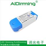 3-12W,LED可控硅调光电源