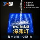 LED深渊地砖灯IP67防水方形玻璃镜面灯商场舞台KTV定制类灯具