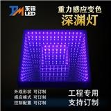 LED回形变色地砖灯户外彩色跑舞台广场KTV专用氛围灯