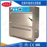 淮北紫外线耐候老化试验箱分类
