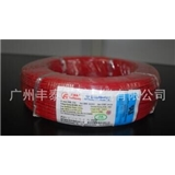 UL认证 耐高温 1332 铁氟龙电线