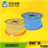 LED贴片灯带220V高压霓虹灯灯带可做铝线铜线灯带防水IP65工程专用LED灯带优质PVC批发厂家