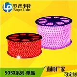 LED贴片灯带5050系列单晶灯带可做铝线铜线灯带防水IP65工程专用LED灯带优质PVC批发厂家