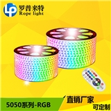 LED贴片灯带5050系列RGB灯带可做铝线铜线灯带防水IP65工程专用LED灯带优质PVC批发厂家