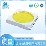 安珂光电LED SMD5050 高显暖白