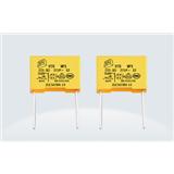 抑制电源电磁干扰用固定电容器-X2电容