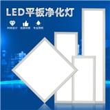 厂家直销LED平板灯 超薄面板灯300300600集成吊顶面板灯 厨卫灯