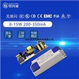 厂家生产LED恒流隔离外置5-18W用于面板灯筒灯吸顶灯驱动电源.。。