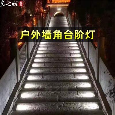 led地脚灯嵌入式台阶楼梯踏步庭院墙角户外防水墙脚地埋别墅走廊