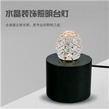 北欧台灯创意轻奢卧室LED简约酒店装饰水晶台灯