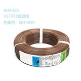 扬泰电线UL 1331 温度150 电压600v 氟塑线FEP