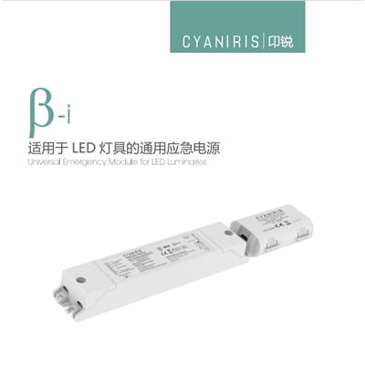 LED配件继电器LED驱动应急驱动应急包