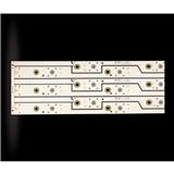 碧辰-PCB铝基板