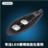 LED路灯 集成路灯 户外道路庭院厂区照明 太阳能路灯 生产厂家