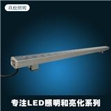 厂家直销LED洗墙灯 24W暖白正白七彩RGB防水LED高亮洗墙灯