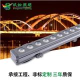LED线条灯 台湾晶元欧司朗楼体外墙桥梁会所户外亮化 8W10W12W15W