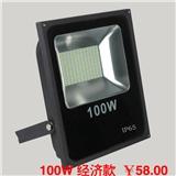 厂家直销 LED投光灯 投射灯泛光灯照树灯100W贴片投光灯