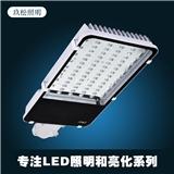 厂家直销 户外防水小金豆大功率路灯 led太阳能路灯一体化庭院灯