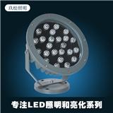 LED投光灯 户外LED射灯24W 大功率射灯 照树投光灯厂家直销