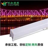 厂家直销 LED线条灯 方形LED轮廓灯 铝型材+半PC轮廓灯楼体外墙