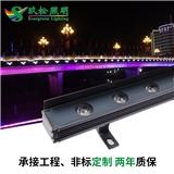 厂家直销 LED洗墙灯18W 24WLED线性投光灯加厚铝材 结构防水