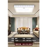 海德信照明 海靓客卧灯 现代简约大气家用大厅客厅灯 LED吸顶灯 蜂巢 三色变光 120W