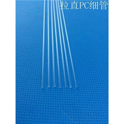 内1.3外1.8mm 高透明耐化学PC细管