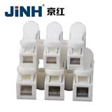 按壓式接線端子CMK-823 電線燈具快速連接器3位接頭 快速方便接線端子