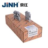 UK導軌式接線端子排 UK1.5N-UK10N 0.2-16mm2連接器 組合式接插件