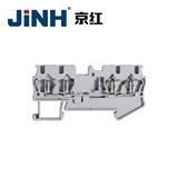 弹簧式接线端子 正面接线 导轨式固定方式 快速方便 JHST系列