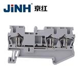 双层弹簧式接线端子 JHST一进一出 一进两出正面接线