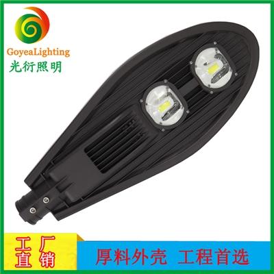 LED宝剑路灯 户外工程防水路灯 庭院灯
