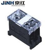 JHIN 系列活动式接线端子 大电流 大平方接线端子