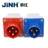 航空工业插座 耦合器装置 16A/32A 老型工业插座