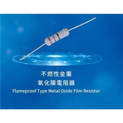 不燃性氧化膜固定电阻器