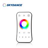 31键spi控制器遥控专业遥控spi控制器 DMX转SPI解码器 单区RGB/RGBW遥控器R8-5