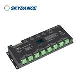 景晴光电LED灯具控制器 恒流RGB灯具控制器 低压输入控制器 rgb控制器 无线技术 D24A