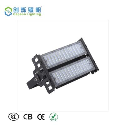 创烁照明2年质保 led射灯led投光灯50w-600w模组泛光灯球场灯室外灯防雨水