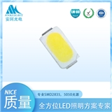 安珂光电LED SMD2010 铜支架高显暖白LM18-20